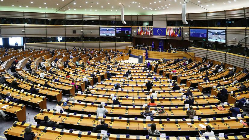 Призыв ввести санкции и отказаться от «Северного потока — 2»: Европарламент принял резолюцию по ситуации с Навальным