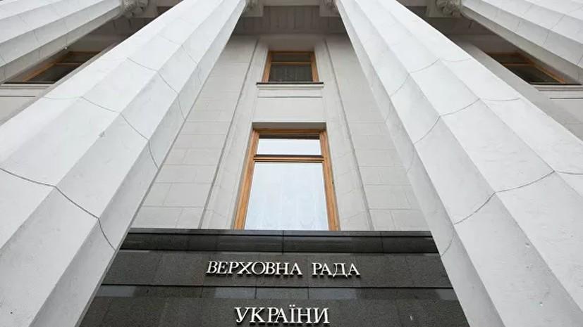 """В Раде предложили запретить """"отрицание факта агрессии России"""" в СМИ"""