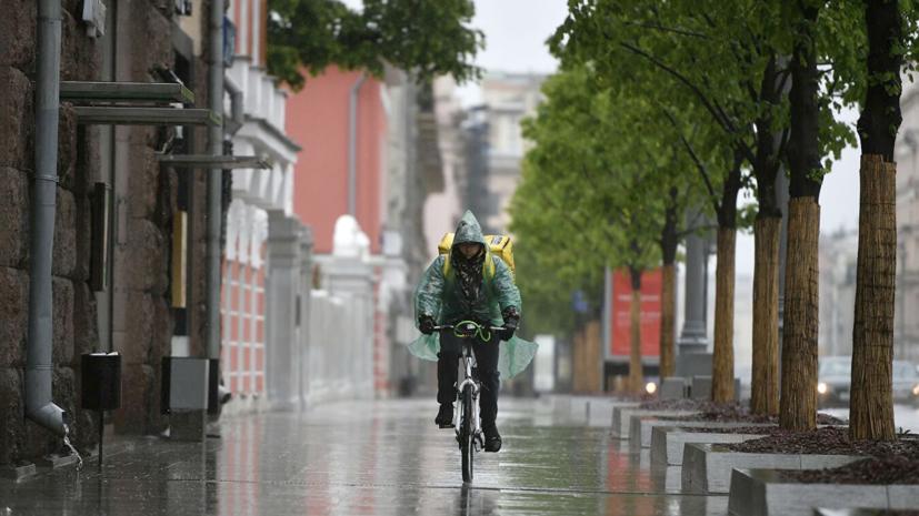Сильный ветер и дождь продлятся в Москве до конца дня