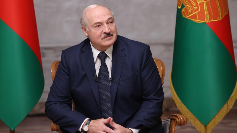Лукашенко объявил о закрытии границы с Украиной, Литвой и Польшей