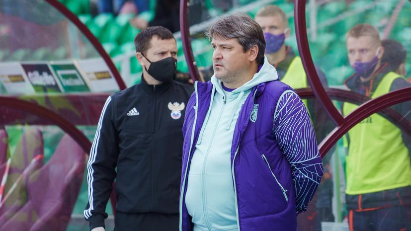 Евсеев подержал обновлённый формат Кубка России по футболу