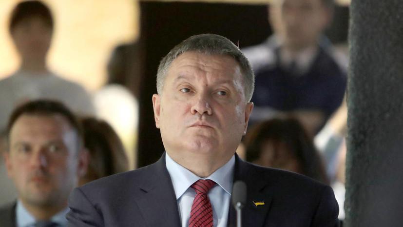 Аваков посоветовал Лукашенко «попить водички» и «успокоиться»