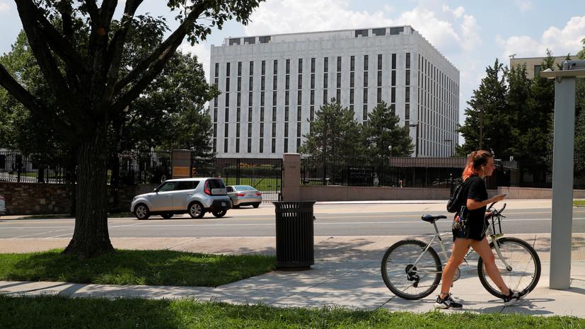 Посольство России потребовало от США разъяснений по репортажу NBC