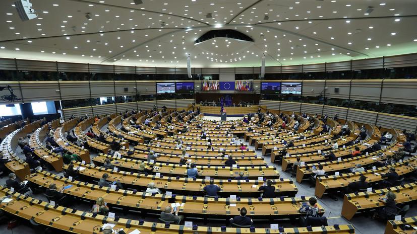 Володин назвал резолюцию ЕП вмешательством в дела Белоруссии