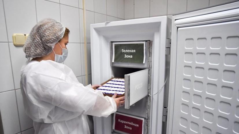 В Амурскую область поступила первая партия вакцины от коронавируса
