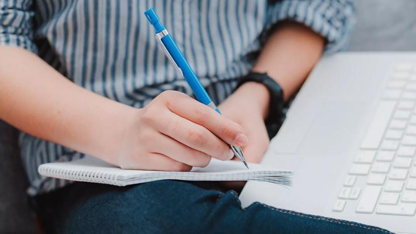 Фестиваль финансовой грамотности пройдёт в онлайн-формате