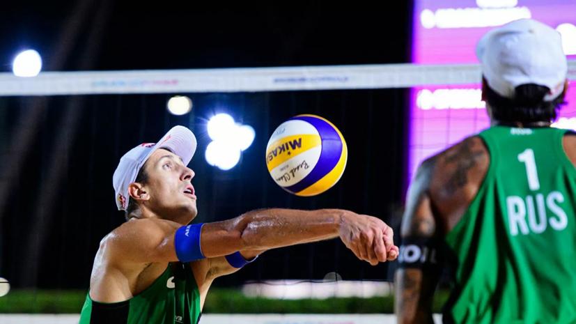 Красильников и Стояновский вышли во второй раунд ЧЕ по пляжному волейболу