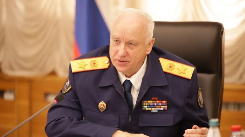 Бастрыкин поставил на контроль дело о пожаре в клинике в Красноярске