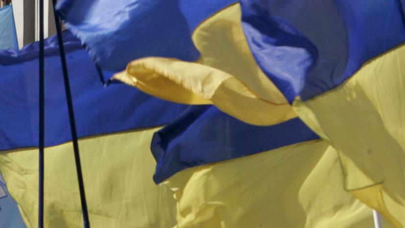 В Киеве не будут вносить изменения по Донбассу в Конституцию