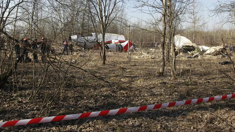 Суд в Польше получил ходатайство об аресте российских авиадиспетчеров