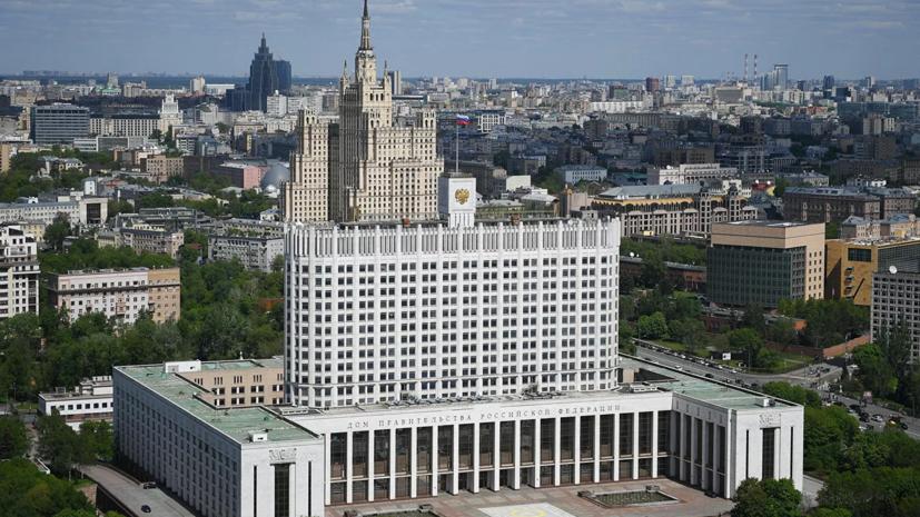 Здание правительства России признано аварийным