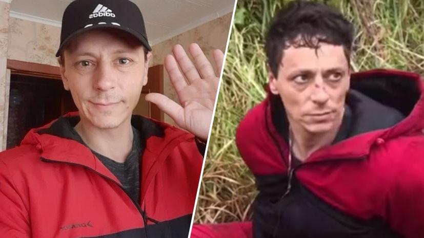«Не понимаю, почему это сделал»: в Рыбинске задержали подозреваемого в убийстве двух девочек