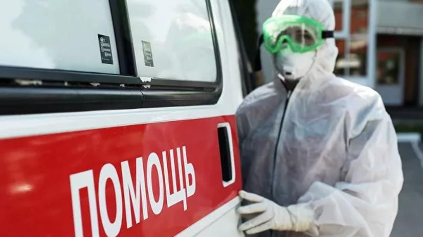 Около четырёх тысяч пациентов с COVID находятся в стационарах в Москве