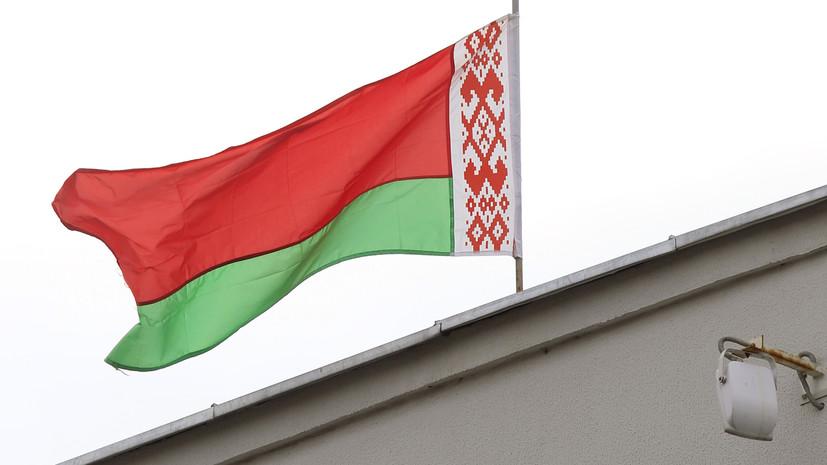 В Литве высказались о санкциях ЕС в отношении Белоруссии