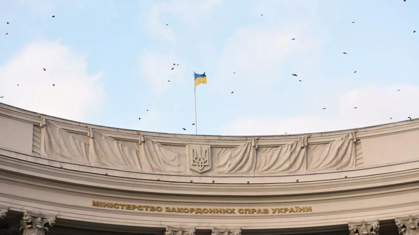 Депутат Рады подал в суд на МИД Украины из-за США