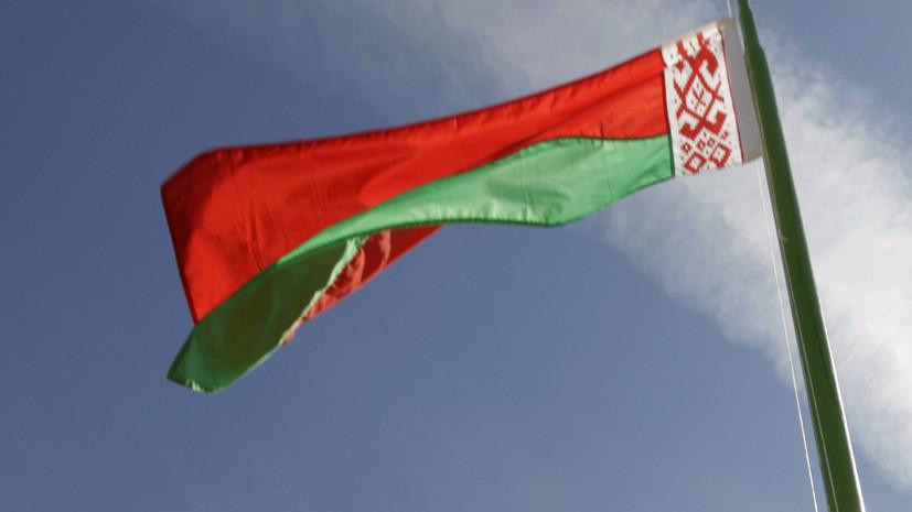 США и ЕС рассчитывают вместе объявить о санкциях против Белоруссии