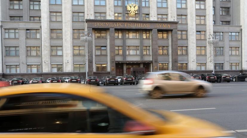 В Госдуме оценили предложение ввести студенческий капитал
