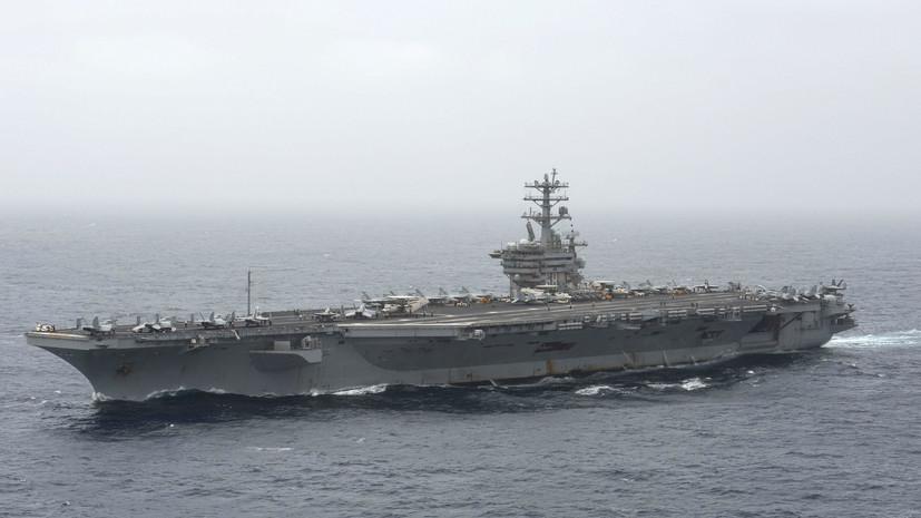 Авианосная ударная группа ВМС США зашла в Персидский залив