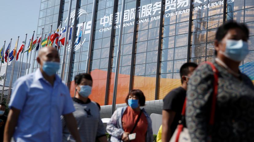 Канада прекратила переговоры о свободной торговле с КНР
