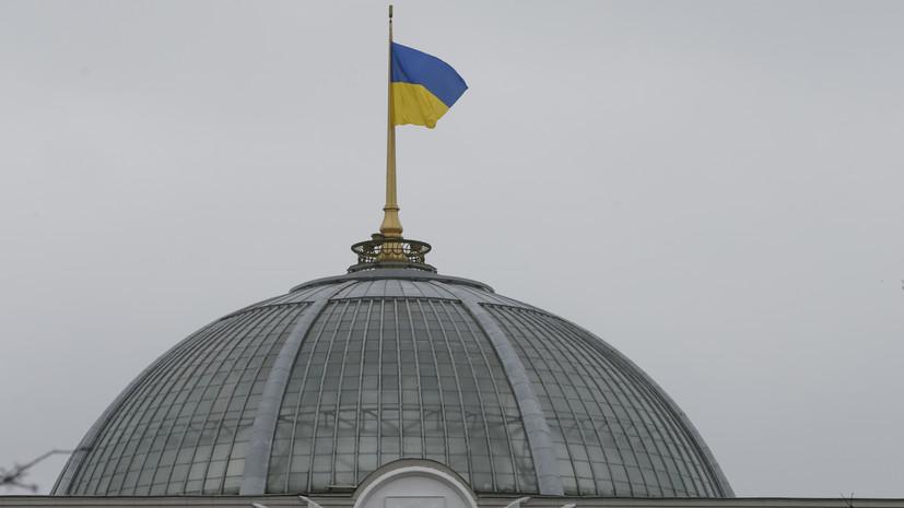 В Раде рассказали об угрозах для Киева из-за остановки «Северного потока — 2»