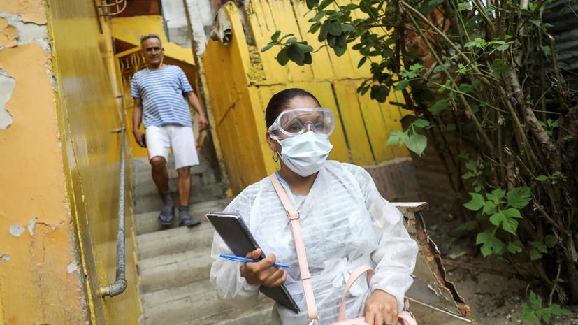 Число случаев коронавируса в Перу достигло 756 412