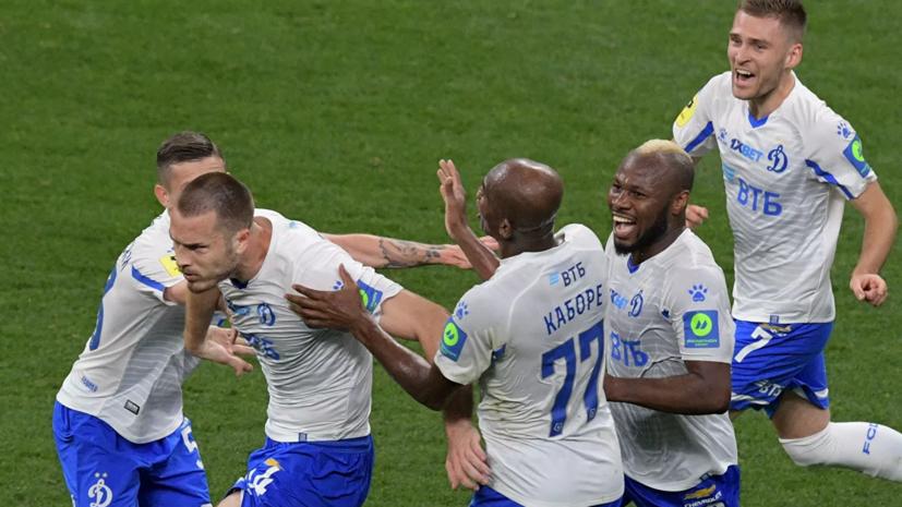 Грузинский политик назвал победу в футбольном матче местью России