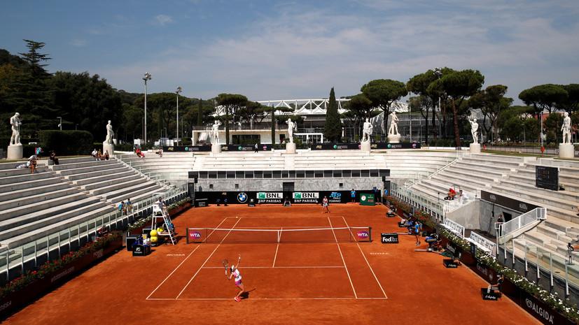 Определились все полуфиналистки турнира WTA в Риме