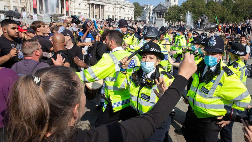 Более 30 человек задержано на митинге COVID-диссидентов в Лондоне