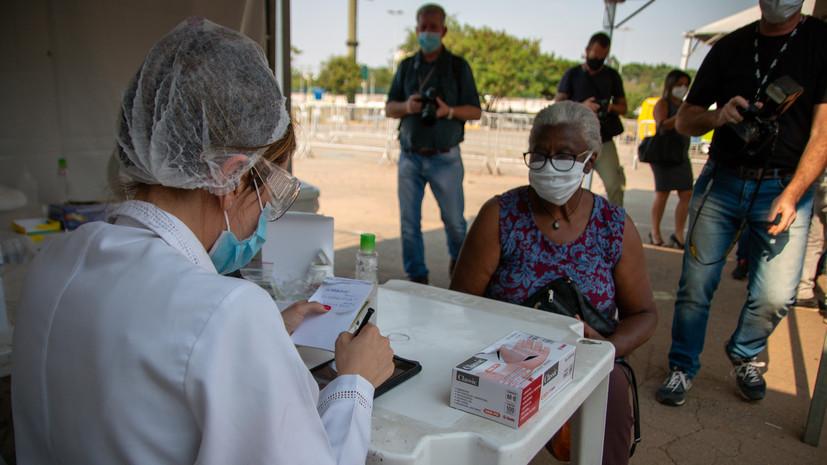 Число случаев коронавируса в Бразилии достигло 4 528 240