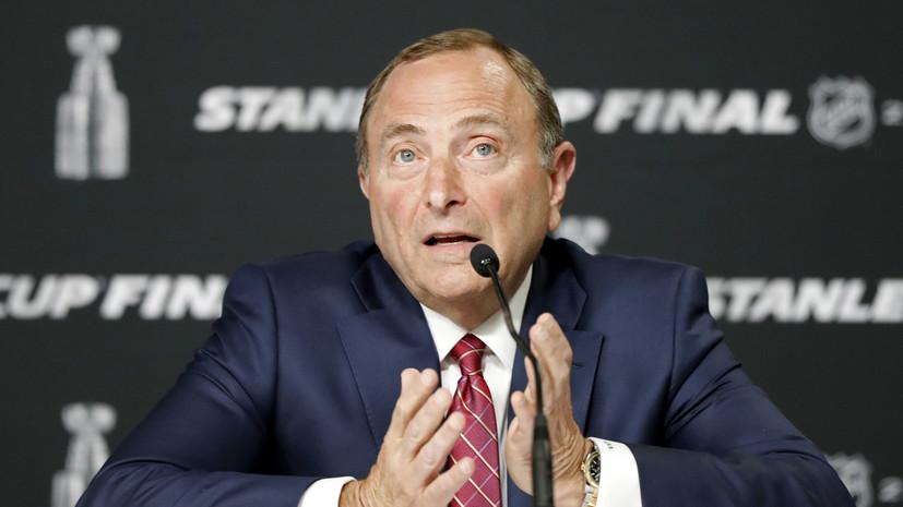 Беттмэн допустил, что следующий сезон НХЛ может стартовать в январе