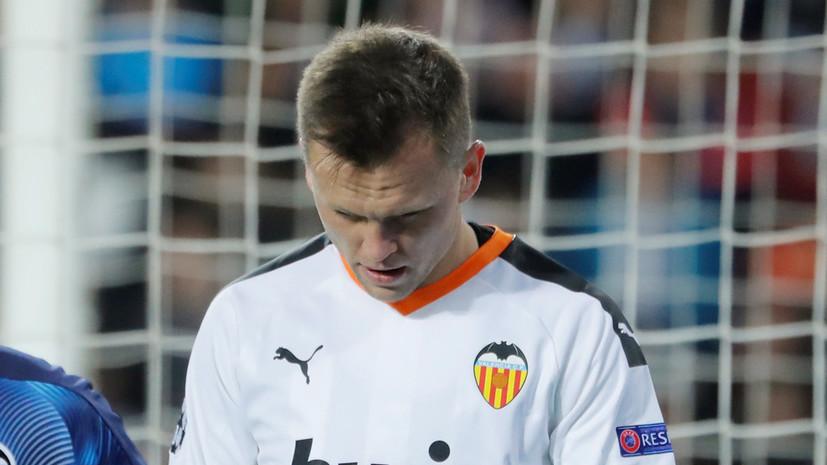 Отец Черышева: Денис решил остаться в «Валенсии»