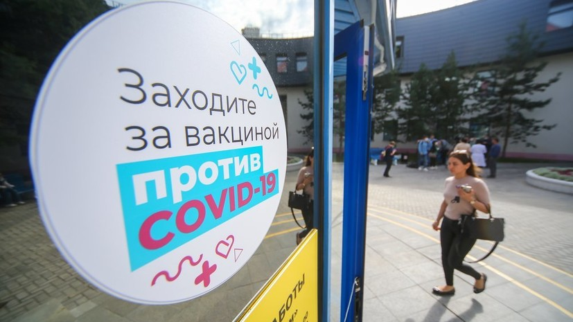 Более 60 тысяч человек записались на испытания вакцины от COVID-19 в Москве