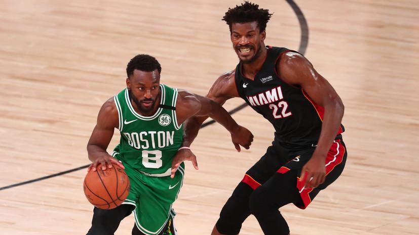 Boston cortó racha ante Miami en las Finales de la Conferencia Este de la  NBA