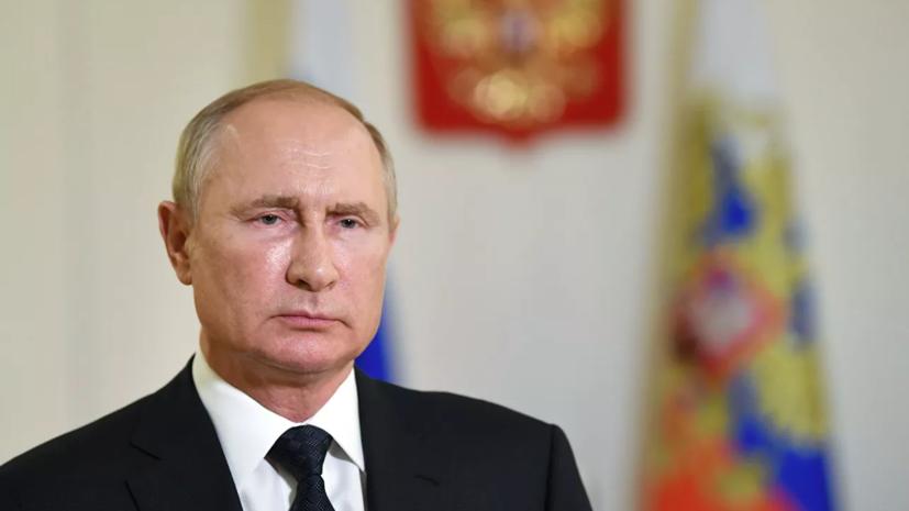 Путин заявил о содействии Южной Осетии в решении актуальных задач