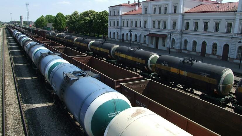 В обход Латвии: почему Россия сокращает грузопоток через железные дороги и порты прибалтийской страны