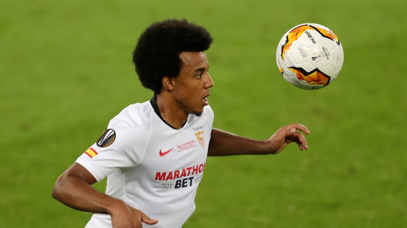СМИ: «Манчестер Сити» близок кпокупке футболиста«Севильи»Кунде