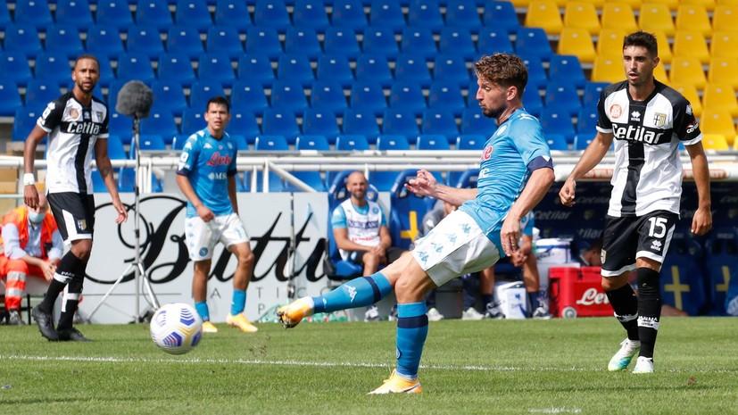 «Наполи» стартовал в новом сезоне Серии А с победы над «Пармой»