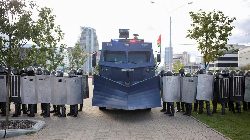 Более 10 протестующих задержали на акции в Минске