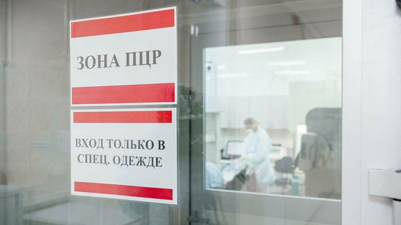 В НИИ имени Склифосовского вылечили более 800 заболевших COVID-19