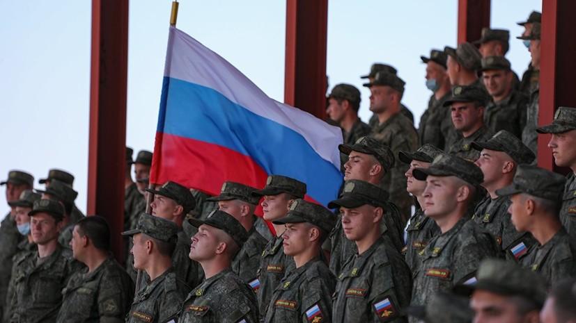 «Обеспечить безопасность юго-запада страны»: какие задачи решает Россия в рамках начавшихся учений «Кавказ-2020»