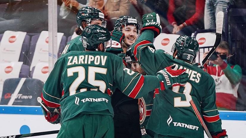 «Ак Барс» победил «Сочи» в матче КХЛ