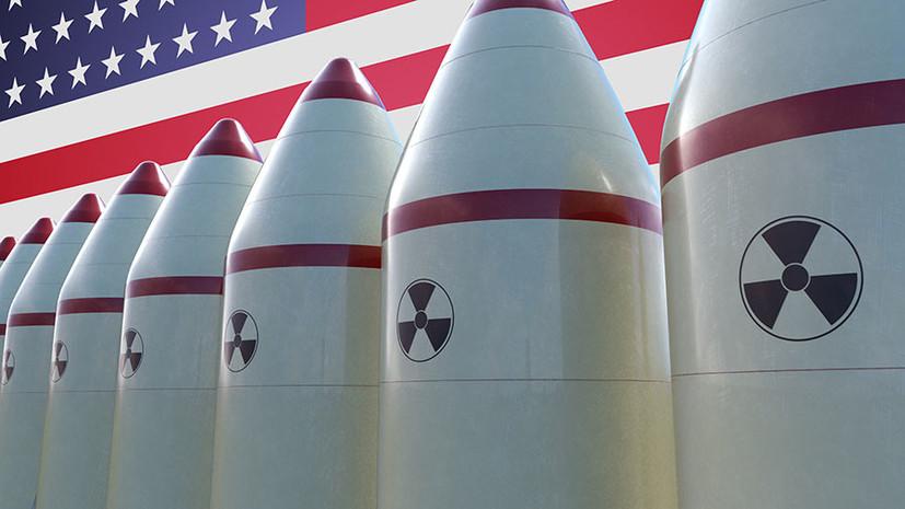 Росія ратифікувала продовження ядерного договору із США
