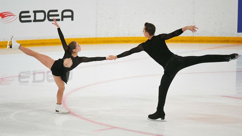 Артемьева и Назарычев выиграли короткую программу в парном катании на этапе Кубке России в Сызрани