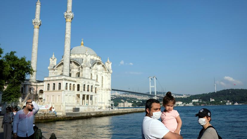 За сутки в Турции выявили 1519 новых случаев коронавируса