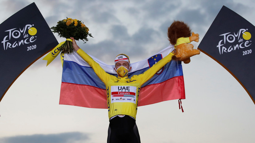 Погачар стал самым молодым победителем «Тур де Франс» с 1904 года