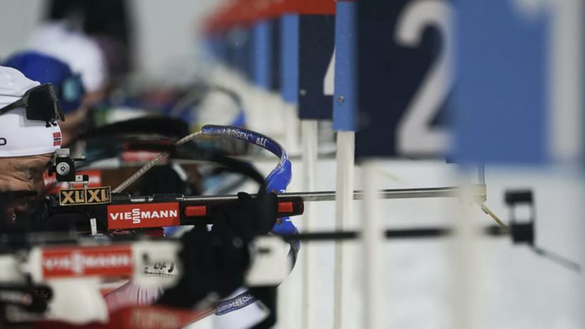 Состав сборной России на первые этапы КМ сформируют без отборочных стартов