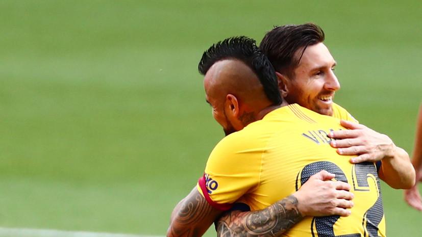 Месси попрощался с Видалем, покидающим «Барселону»