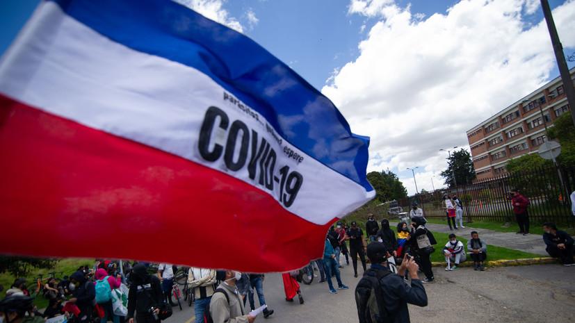 Число случаев заболевания коронавирусом в Колумбии превысило 765 тысяч