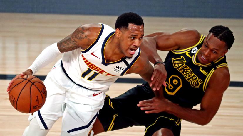 «Лейкерс» одолел «Денвер» во втором матче финала Западной конференции НБА