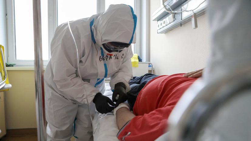 Под медицинским наблюдением остаются 242 тыс. человек: в России выявили 6196 новых случаев COVID-19